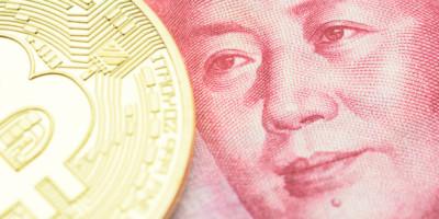yuan - legalmondo