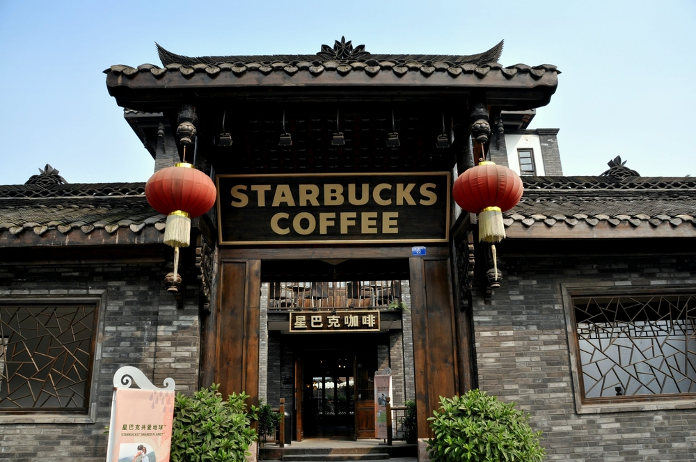 starbucks china - legalmondo